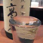 堂島米酒会所 - 「日高見」
