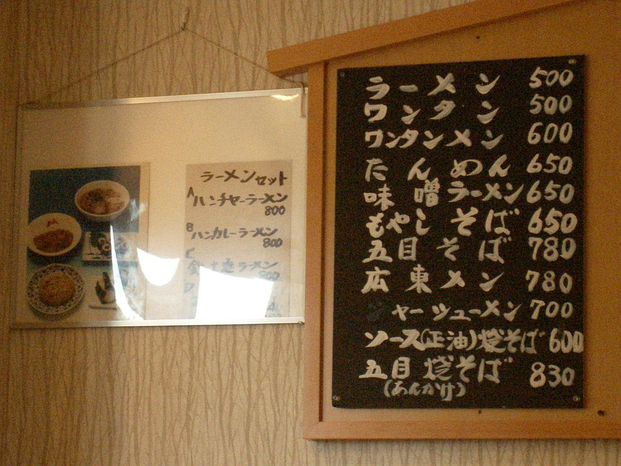 小池寿司食堂
