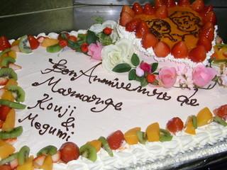 Guild - 新郎新婦様 感激の特製ケーキ