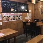 50円やきとり 豚゛竜 - 店内