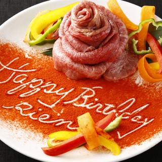 【誕生日や記念日など大切な日にどうぞ♪】肉プレート【要予約】