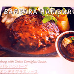 BARBARA GOOD BEER RESTAURANT -