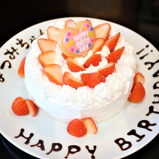 誕生日やお祝いにホールケーキプレゼント★