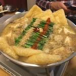 もつ鍋 チャンピオン - モツ鍋 お揚げトッピング