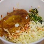 ゴハンカフェ - ハンバーグ丼
