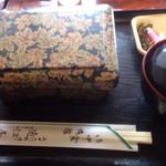 近江屋 - うな重肝吸い付 2,780円