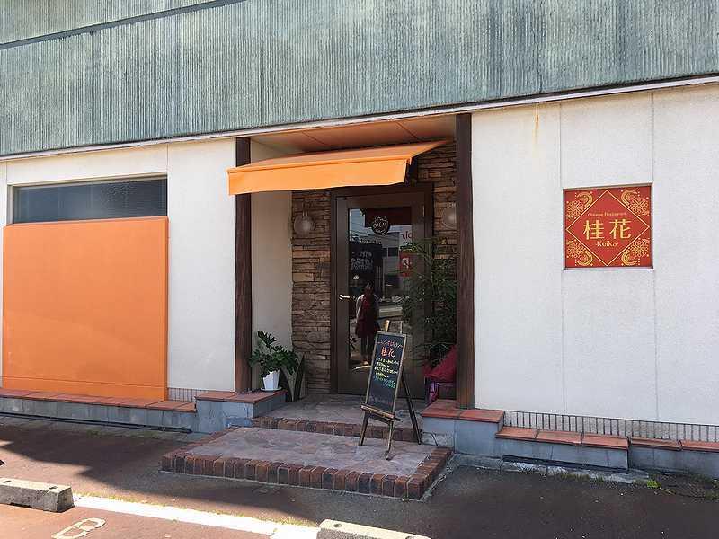 チャイニーズレストラン 桂花