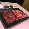 焼肉や 漫遊亭 - 料理写真: