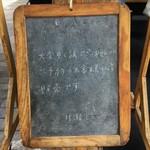 生瀬ヒュッテ - パンは予約のお客さんのみへの販売です