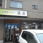 68011375 - お店の外観