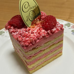 シャンドワゾー - フランボワジェ(463円)