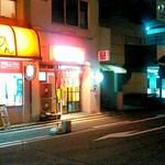 札幌ラーメン - 外観