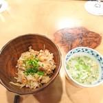 蘭奢待 - (2017年5月 訪問)鶏炊き込みご飯、鶏スープ。程よい味わいの炊き込みご飯。鶏スープは濃厚なタイプ。