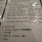蘭奢待 - (2017年5月 訪問)