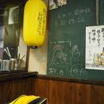 串ザンマイ - 店内その1