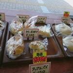 手作りパンの店 プチ - 料理写真: