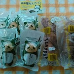 小竹製菓 - サンドパン、笹団子パン