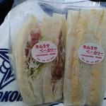 手作りパン キムラヤベーカリー - サンドイッチ(野菜・たまご)