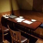 飯家 おかん - 店内の雰囲気
