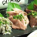 げん -  色んな肉刺しを食べたい人には。当日のおすすめを盛合せでぜひ。
