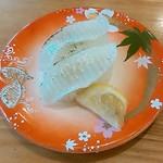 海座 - えんがわ炙り(313円)