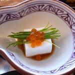 銀座 しぶ谷 - いくら豆腐