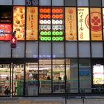 東京MEAT酒場 - 外観(裏側)・お店は2F
