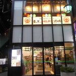 東京MEAT酒場 - 外観(正面)・お店は2F