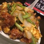 俵飯 - 四万十新玉葱のとろ卵酢鶏