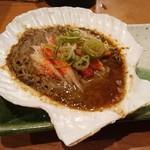 68030261 - 蟹味噌焼き(17-06)