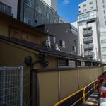 鮨 橋口 - 大厦高樓(たかどの)の硲(はざま)なる外觀(かまへ)