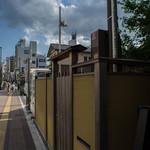鮨 橋口 - 塀(へい)
