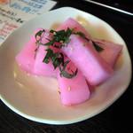 やきとん 豚番長 - 桜大根120円