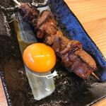 串屋横丁 - 赤もつMIX  月見 120円