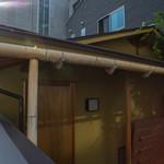 鮨 橋口 - 開店前(みせびらきまへ)の玄關(げんくわん)