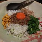 炊き餃子と麺 虎鉄 - 台湾まぜそば 880円