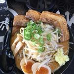 麺屋 白虎 -