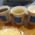 びわ湖テラス - 紅茶、コーヒー、カフェラテ
