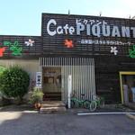 カフェ ピクァント - お店の佇まい
