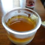 池川茶園 - 茶畑プリン ほうじ茶