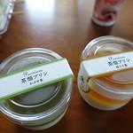 池川茶園 - お茶の
