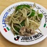 浅野商店 - サービスの肉野菜炒め