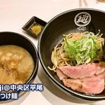 つけ麺Tetsuji -