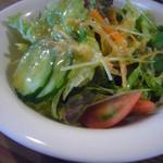 エアーフラッシュ - 野菜サラダ