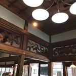 三峯神社 小教院 -