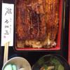 Yamakawa - 料理写真: