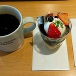 68044702 - ブレンド&コーヒーゼリー