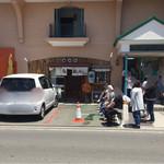 水田商店 - お店の前は常に行列ができています。