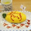 ことりカフェ - 料理写真:ランチオムライス