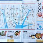 中国上海料理 豫園 - 中日新聞に折り込まれている港区のフリーマガジン。「拉麺マップ」と称してたった4軒しか載ってないのは、手抜きと言っても過言ではない。食べログ検索するとこの店を含め相当数見つかるのに。
